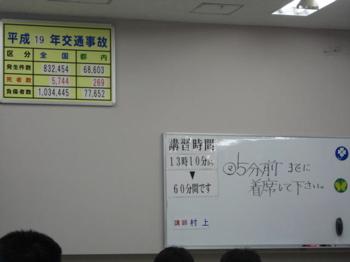 090121_2.JPG